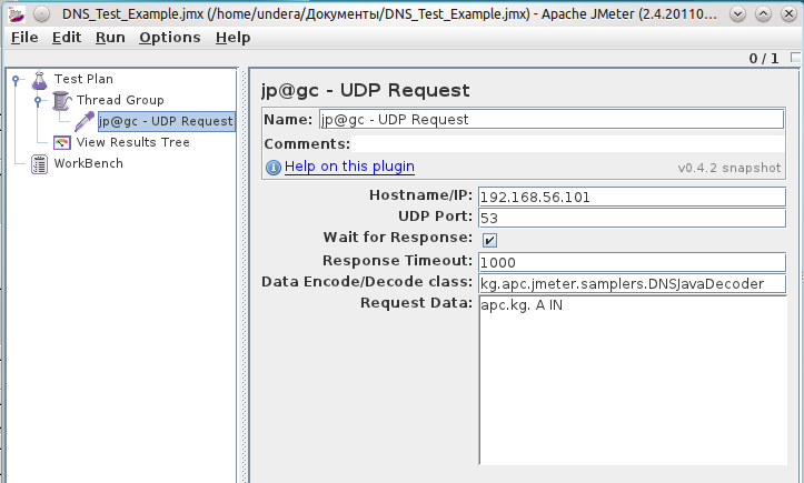 UDP Request using DNSJava decoder